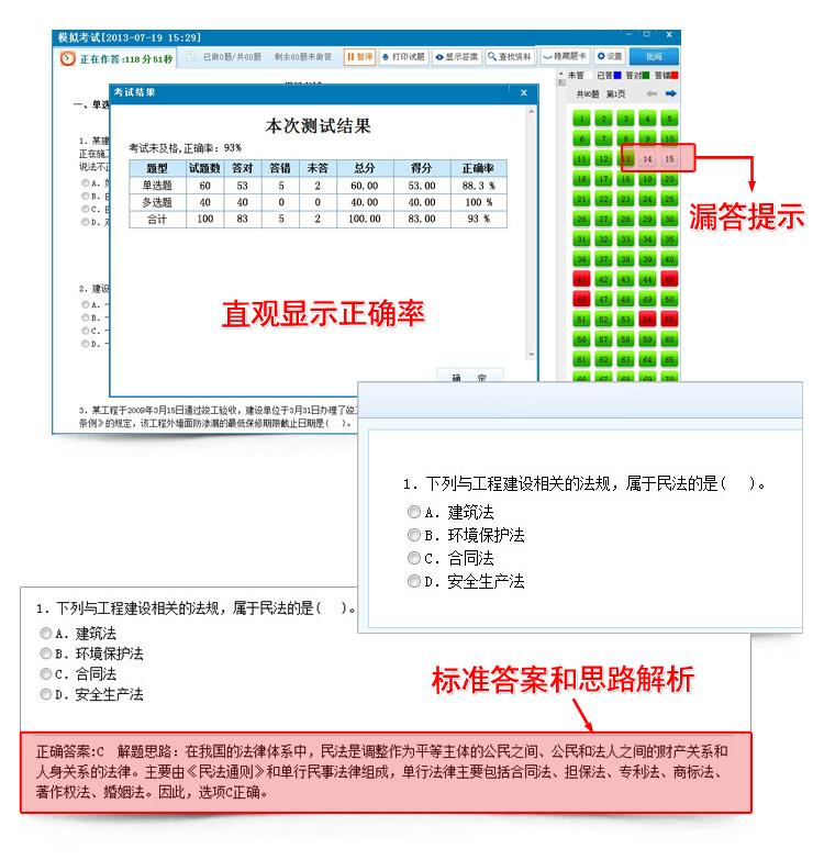 ...程经济考试宝典下载 购买网址 考试宝典kaoguo8.com