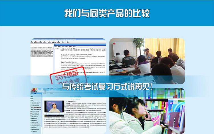 2015版主管中药师考试宝典 专业代码 367