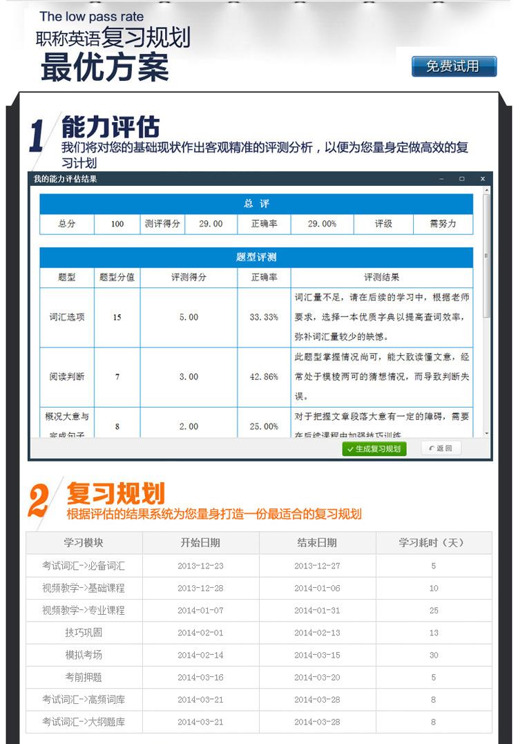 ...密   qq密码保护软件 亿点qq上保改保改密   改密上保问题 ...
